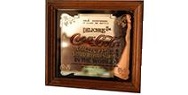 coca_cola-300x285